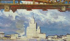 Михаил Канеев. Котельнический мост в Москве. Карт.м.,25х25. 1976