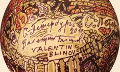 Валентин Блинов. Санкт-Петербургъ. Скорлупа яйца страуса, см. техника. 2010