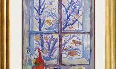 Евгения Антипова (1917 - 2009). Окно. Бум.,акв., 56,5х50. 1968. Цена по запросу. Evgenia Antipova. Window. Watercolor. Price on request.