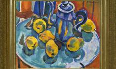 В. Тетерин (1922 - 1991). Айва. Х.м., 59,5х80. 1966. Цена по запросу. Victor Teterin. Quince. 1966. Oil on canvas. Price on request. 维克多 杰杰林