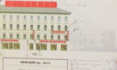 Фрагмент Невского проспекта, доставшийся  для выполнения Уго Баракко